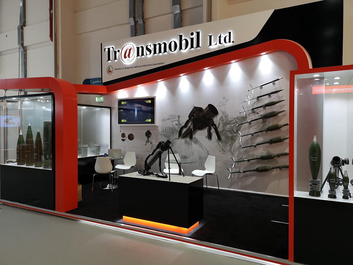 2021 IDEX EXHIBITION Abu Dhabi