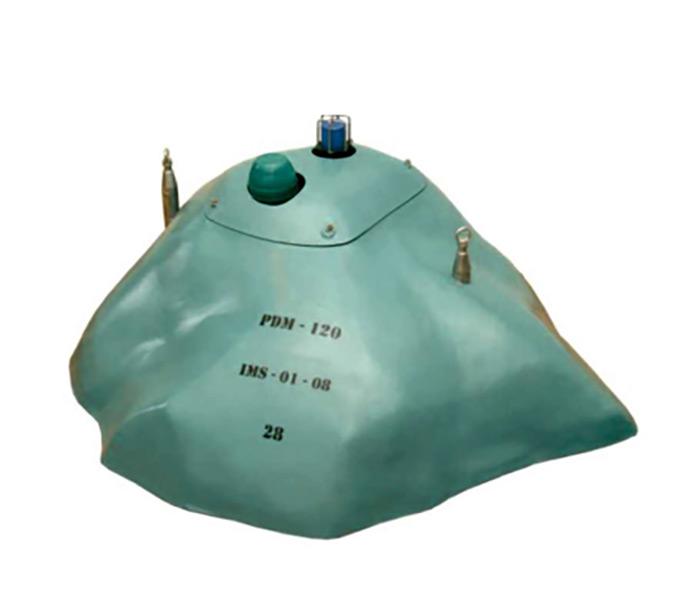 Bottom mine PDM-120 - Transmobile Ltd.